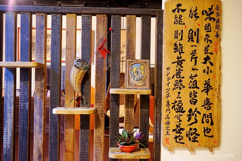 岳家庄夜景咖啡廳-14