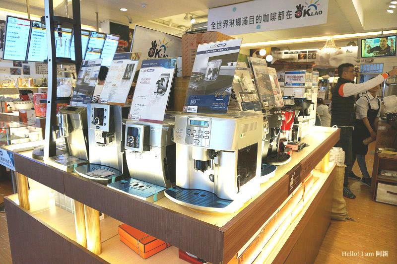 歐客佬咖啡農場-7