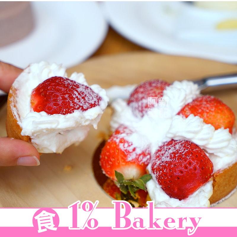 1%Bakery-01