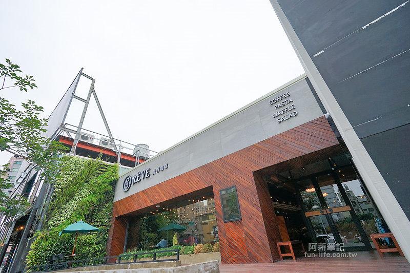 黑浮咖啡台中公益店-02