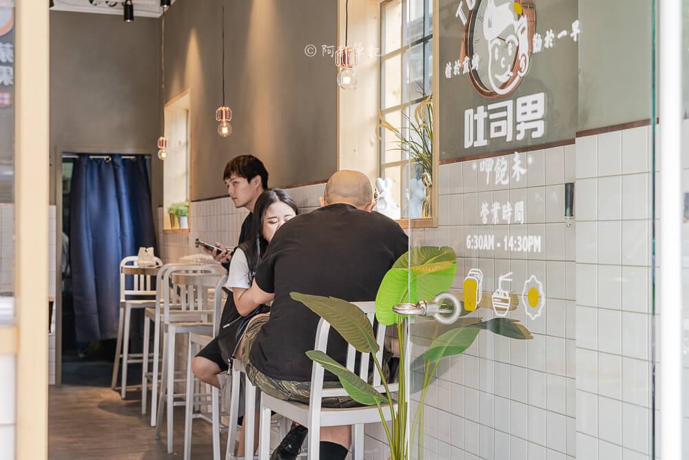 吐司男晨食專賣店,吐司男,台中吐司男晨食專賣店,台中吐司男,台中早午餐,台中早餐