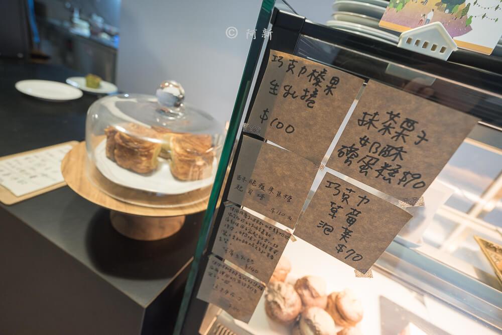 DSC05289 - 若草甜點店 |模範街內超低調下午茶,手作甜點、價格平易近人,舒適空間,這可是IG熱門打卡店來的啦!