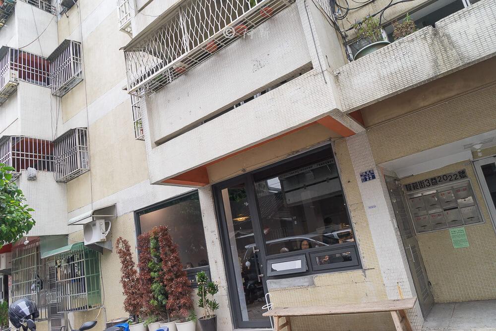 DSC05380 - 若草甜點店 |模範街內超低調下午茶,手作甜點、價格平易近人,舒適空間,這可是IG熱門打卡店來的啦!