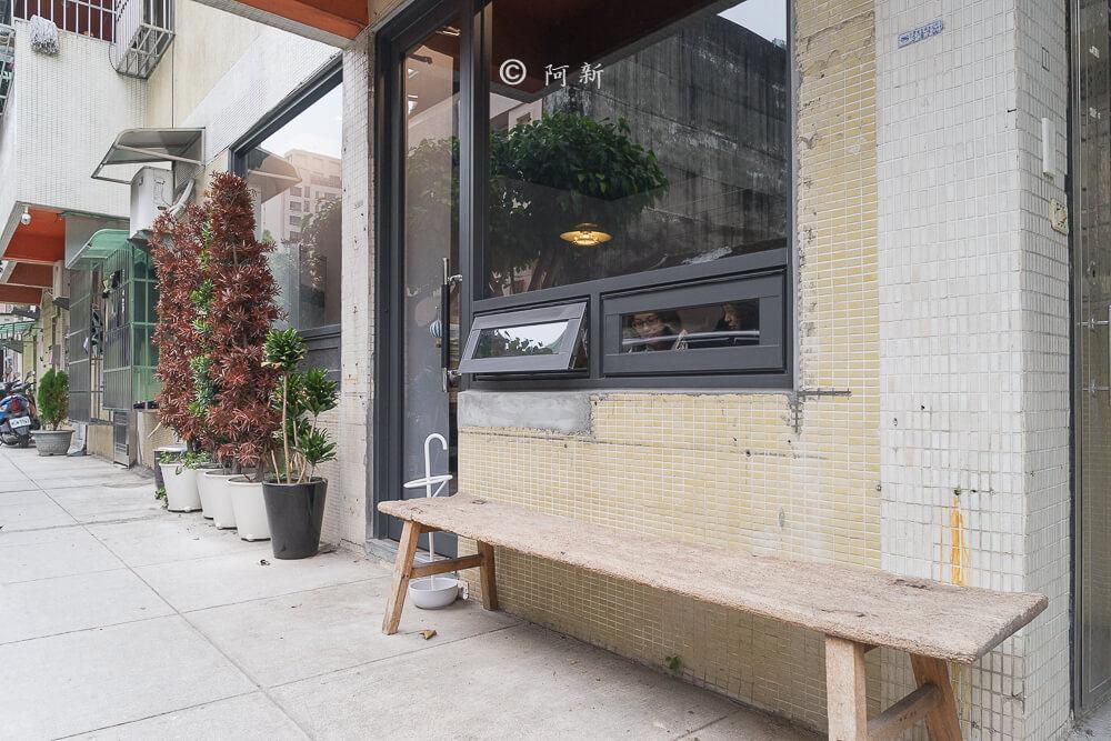 DSC05384 - 若草甜點店 |模範街內超低調下午茶,手作甜點、價格平易近人,舒適空間,這可是IG熱門打卡店來的啦!
