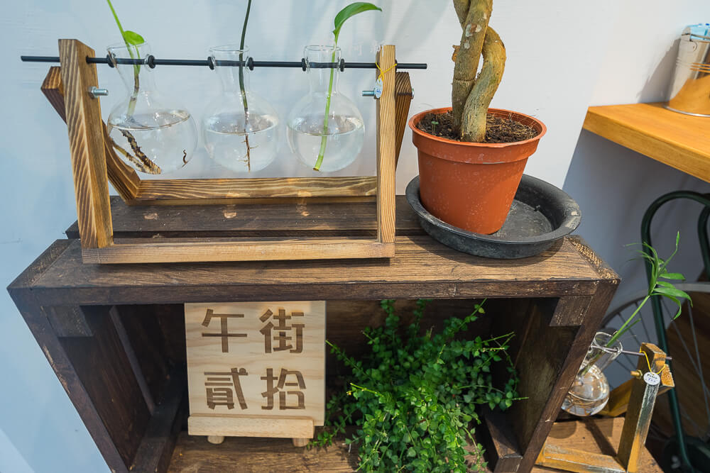台中午街貳拾-10