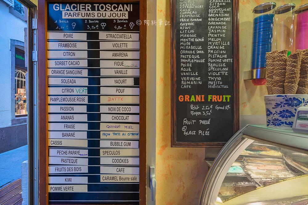 Glacier Toscani,Strasbourg Glacier Toscani,史特拉斯堡 冰淇淋,史特拉斯堡美食,史特拉斯堡自由行,史特拉斯堡旅遊,法國景點,法國自由行