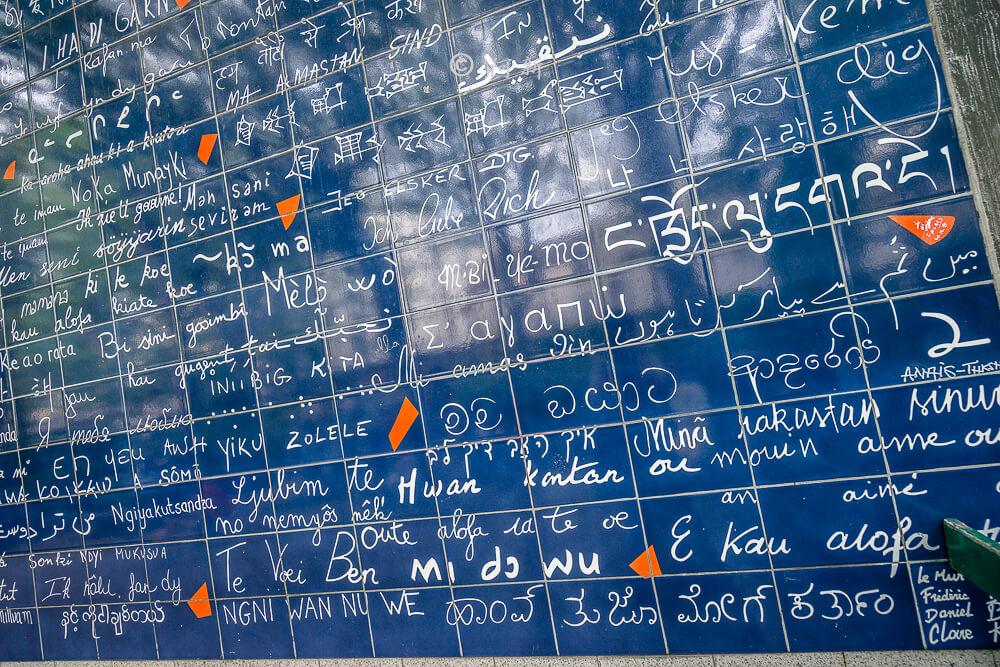 巴黎愛牆英文,巴黎愛心牆,蒙馬特愛牆,巴黎愛牆,Le mur des je t'aime,法國愛牆,蒙馬特景點,巴黎景點,法國旅遊,法國自由行,法國自助,巴黎旅遊