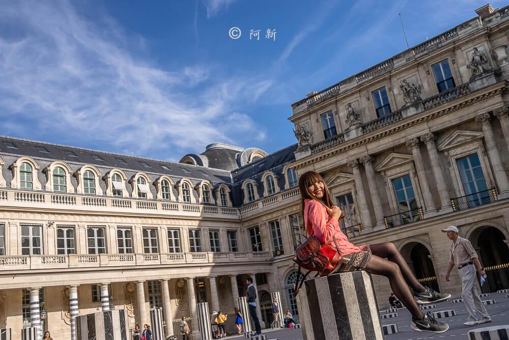palais royal,巴黎皇家宮殿,palais royal中文,palais royal paris,palais royal怎麼去,巴黎皇家宮殿門票,巴黎黑白柱子,巴黎皇家宮殿花園,巴黎皇家宮殿時間,巴黎景點,法國旅遊,法國自由行,法國自助,巴黎旅遊