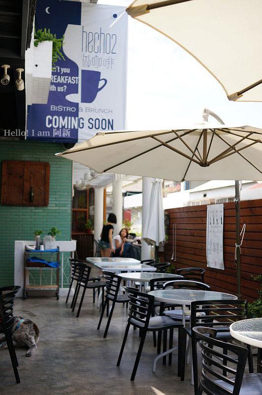 DSC06855 - 做咖啡hecho|勤美綠園道巷弄內,手做餐點,只接受現場等候座位。