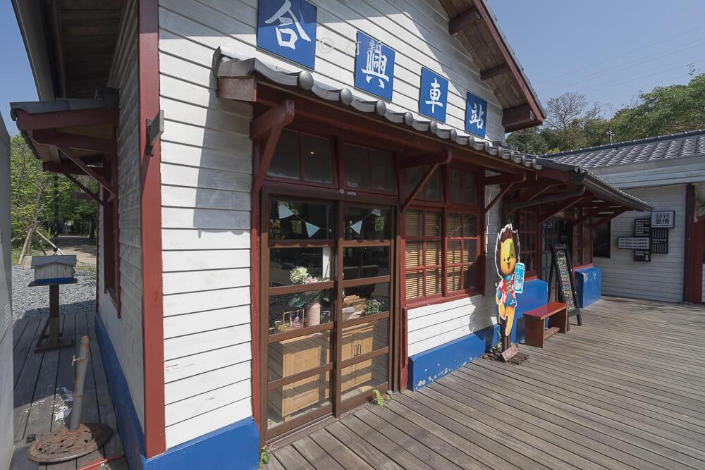 新竹合興車站/愛情車站-18