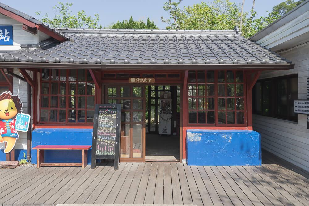 新竹合興車站/愛情車站-19