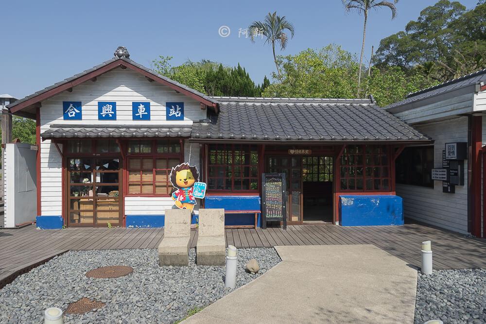新竹合興車站/愛情車站-20