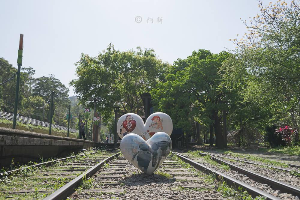 新竹合興車站/愛情車站-10