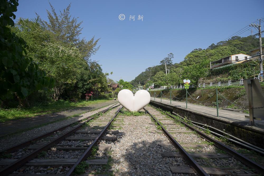 新竹合興車站/愛情車站-11