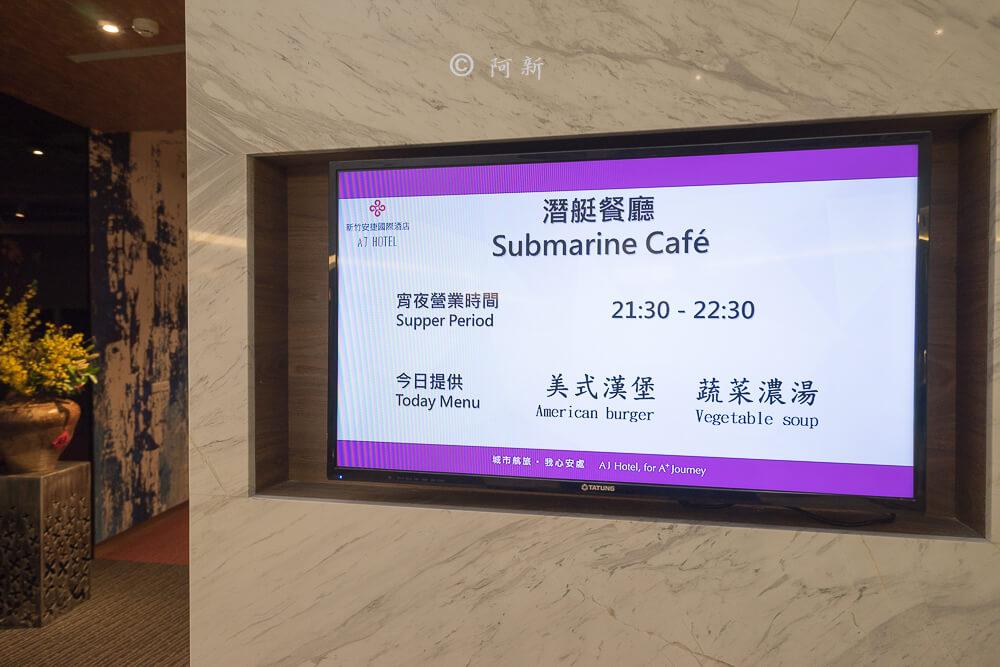 新竹安捷國際酒店-81