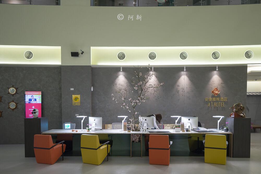 新竹安捷國際酒店-22