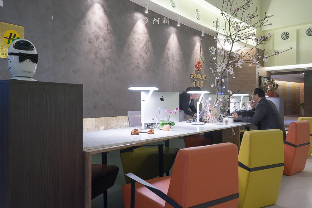新竹安捷國際酒店-19