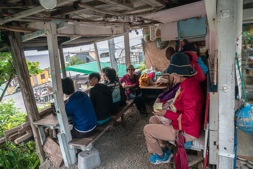 阿力給早餐店,阿力給,蘭嶼阿力給早餐店,蘭嶼阿力給,紅頭早餐,紅頭美食,蘭嶼早餐,蘭嶼餐廳,蘭嶼美食,蘭嶼飛魚飯糰,紅頭飛魚飯糰,蘭嶼飯糰,紅頭飯糰