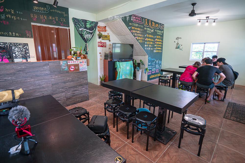 覓覓飢地,朗島覓覓飢地,朗島美食,朗島餐廳,蘭嶼餐廳,蘭嶼美食