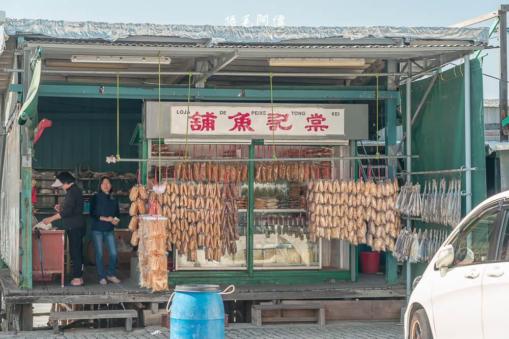 路環碼頭,路環碼頭,路環景點,澳門路環碼頭,澳門景點,Macao