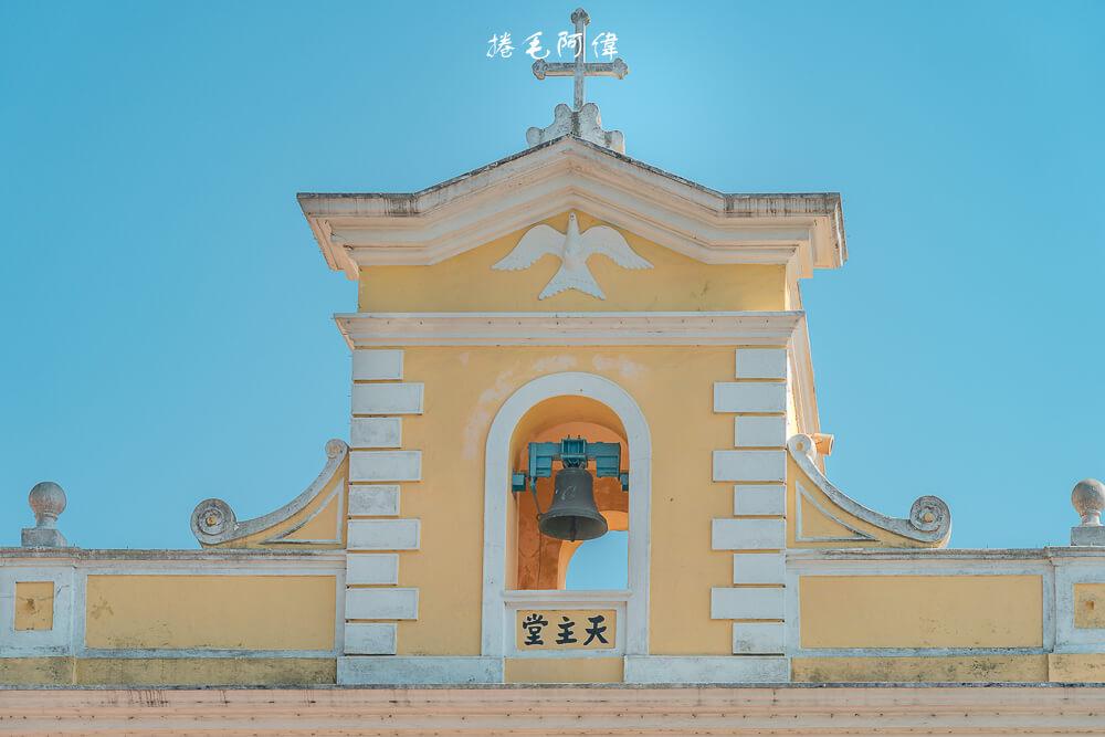 路環聖方濟各聖堂,聖方濟各聖堂,路環景點,澳門路環聖方濟各聖堂,澳門景點
