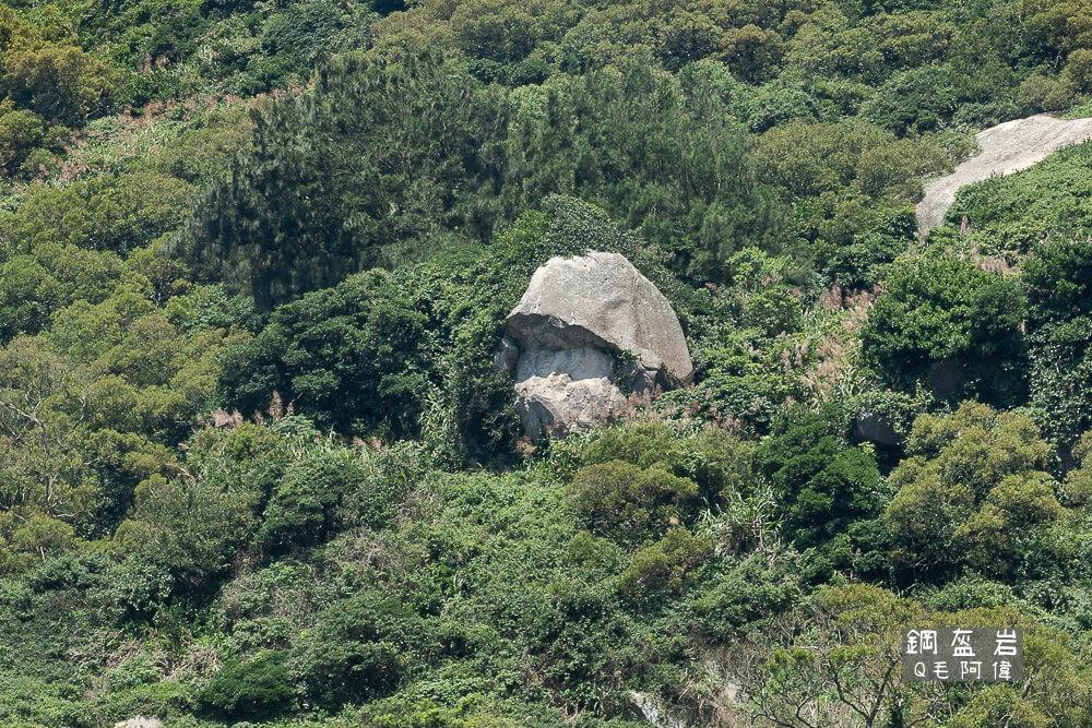鋼盔岩,北竿鋼盔岩,北竿景點,馬祖北竿景點
