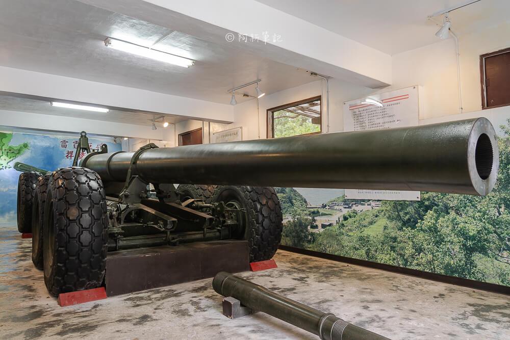 馬祖大砲連,大砲連,南竿大砲連,馬祖景點,南竿景點