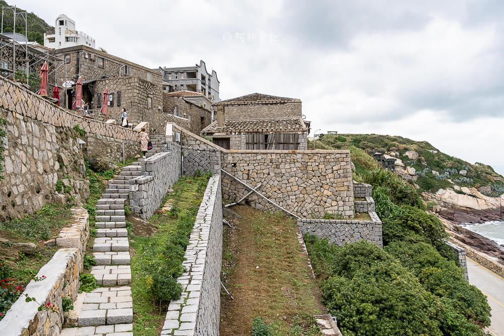 芹壁,馬祖芹壁,北竿芹壁,芹壁村,北竿景點,馬祖景點