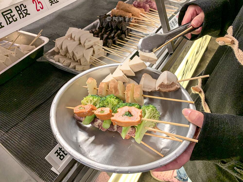 品都串燒板橋,品都串燒攤,品都串燒,品都串燒菜單,板橋美食,府中美食,板橋串燒,日式串燒