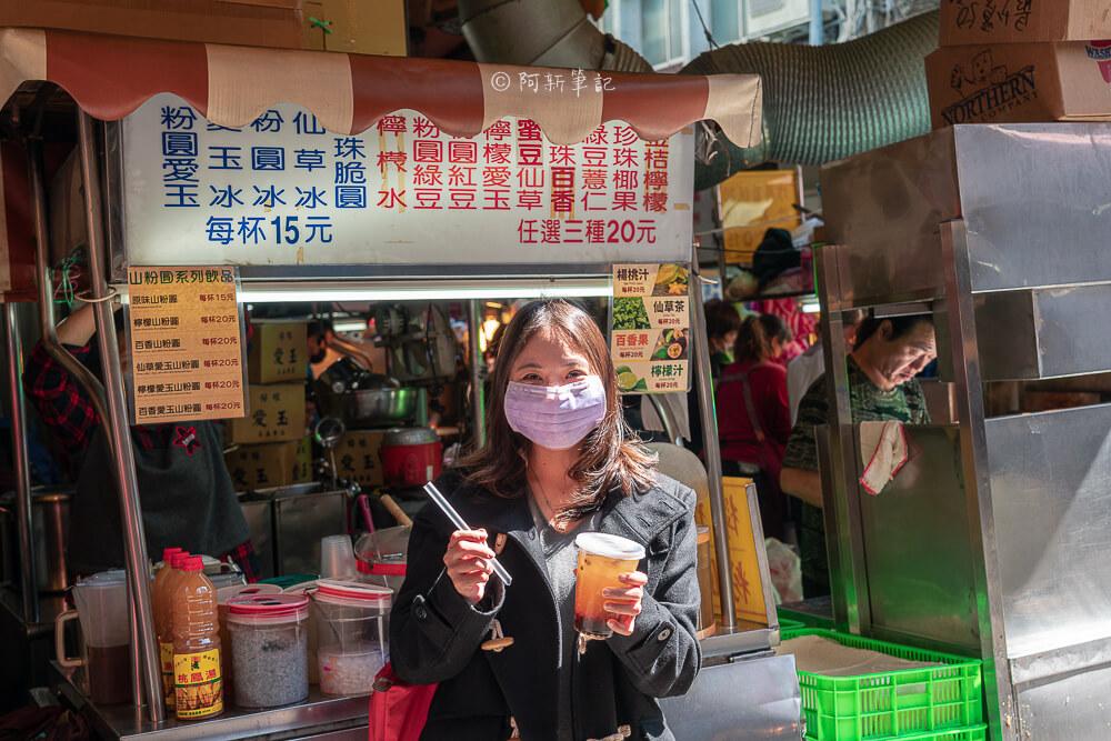 黃石市場仙草冰,黃石市場粉圓冰,板橋仙草冰,板橋粉圓冰