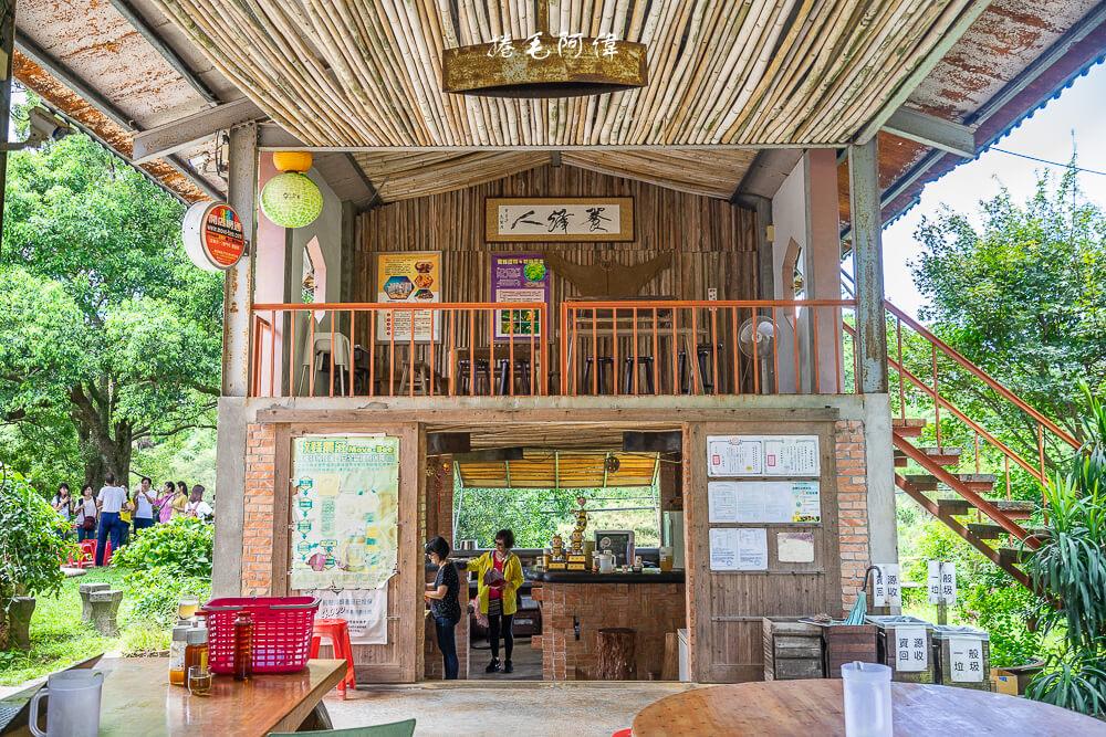 牧蜂農場 |新北親子旅遊推薦有深度、有樂趣、有美食的牧蜂農場,走一趟有內涵的新北景點吧! 3