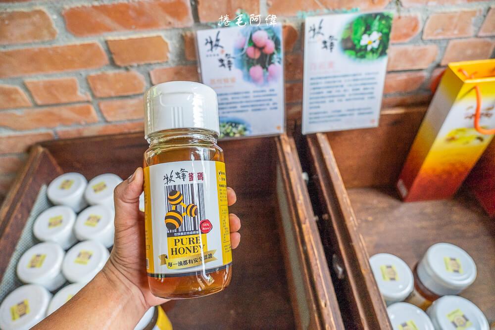 牧蜂農場 |新北親子旅遊推薦有深度、有樂趣、有美食的牧蜂農場,走一趟有內涵的新北景點吧! 13