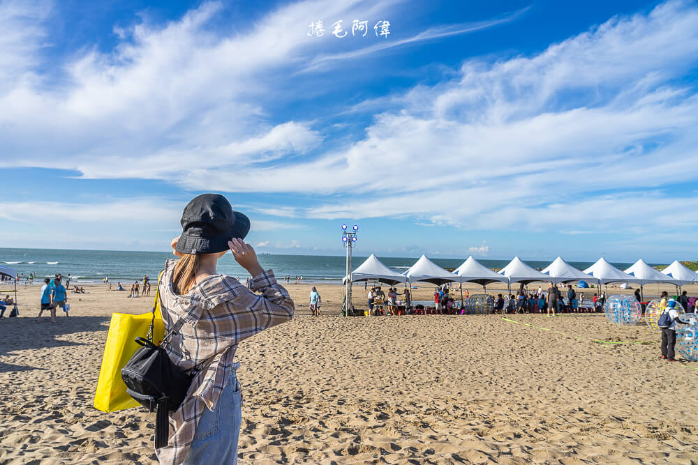 2019新北景點,北部一日遊,台北 海灘,台北海水浴場,新北一日遊,新北旅遊,新北景點,白沙灣,親子旅遊