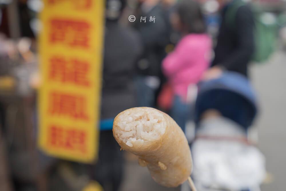 新北瑞芳車站美食-09