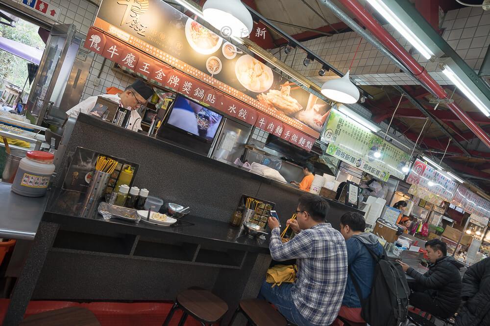 新北瑞芳車站美食-20