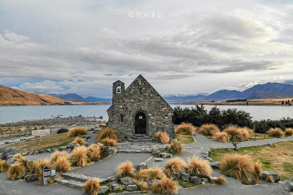 church of the good shepherd,牧羊人教堂星空,牧羊人教堂住宿,牧羊人教堂晚上,tekapo觀星地點.牧羊人教堂,紐西蘭牧羊人教堂,紐西蘭自由行,紐西蘭旅遊,紐西蘭自助