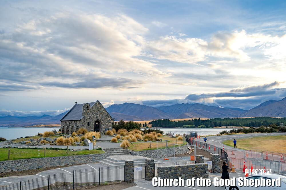 牧羊人教堂 |紐西蘭最佳觀星景點:Church of the Good Shepherd