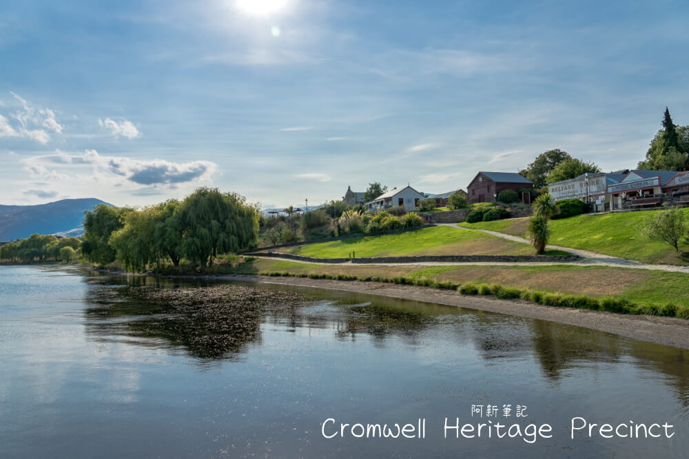 Cromwell Heritage Precinct |埋藏湖底的掏金復古小鎮,紐西蘭Cromwell必去景點。