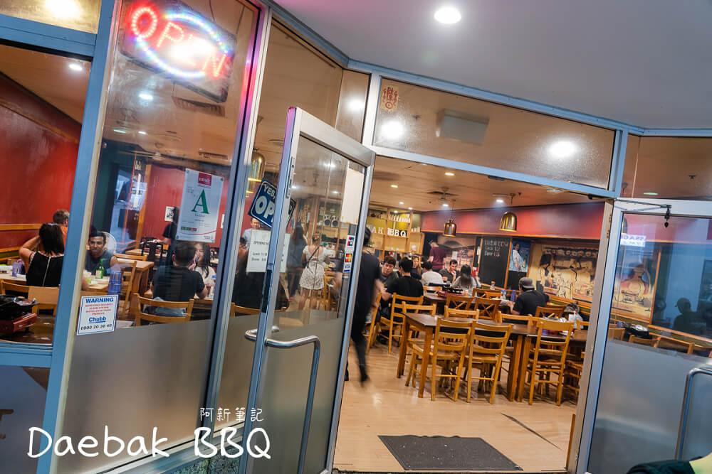 Daebak BBQ Auckland |紐西蘭美食,奧克蘭韓式烤肉吃到飽來囉!