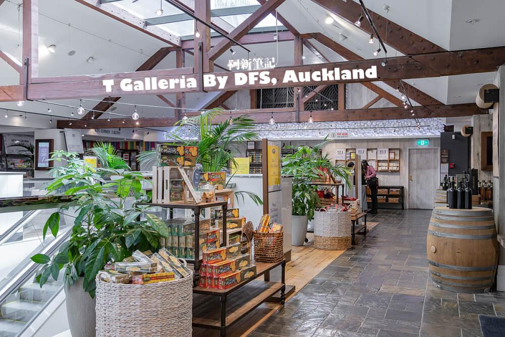奧克蘭DFS免稅店 | 紐西蘭免稅店 來啦!200多家大品牌好逛好買,從包包買到蜂蜜~