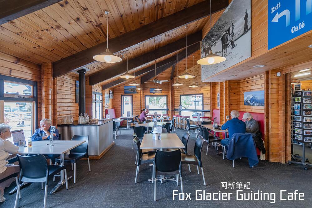 Fox Glacier Guiding Cafe |紐西蘭福克斯冰川美食來啦!這家有水準~