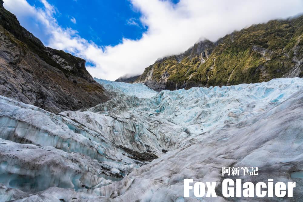 福克斯冰川健行 Fox Glacier |紐西蘭必去!壯闊冰河圓夢之旅。