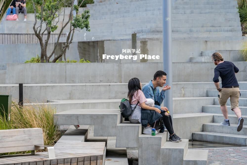 Freyberg Place |紐西蘭奧克蘭廣場,189個台階混合梯田與階梯。