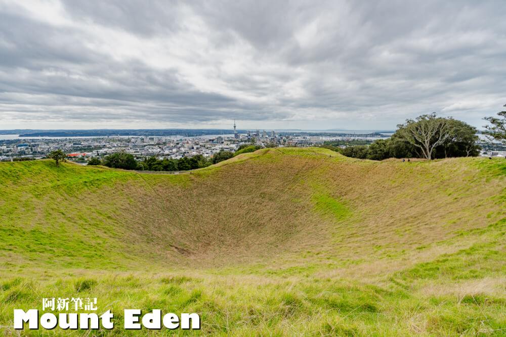 伊甸山 |紐西蘭奧克蘭最高火山「Mount Eden」最佳觀景平台。