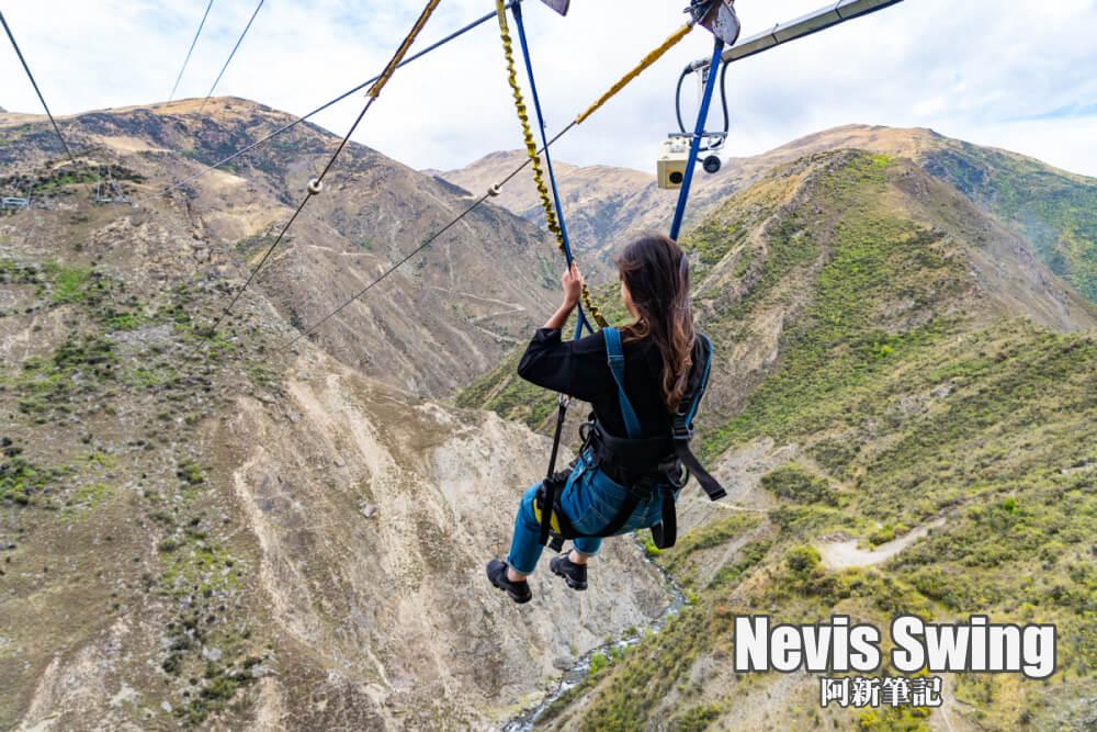 納維斯峽谷鞦韆 |世界最大鞦韆Nevis Swing,這輩子一定要去皇后鎮玩過一次!