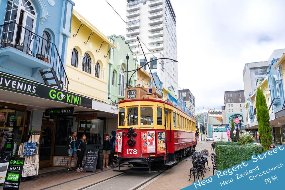 New Regent Street 購物中心 |紐西蘭唯一單一建築風格街道。