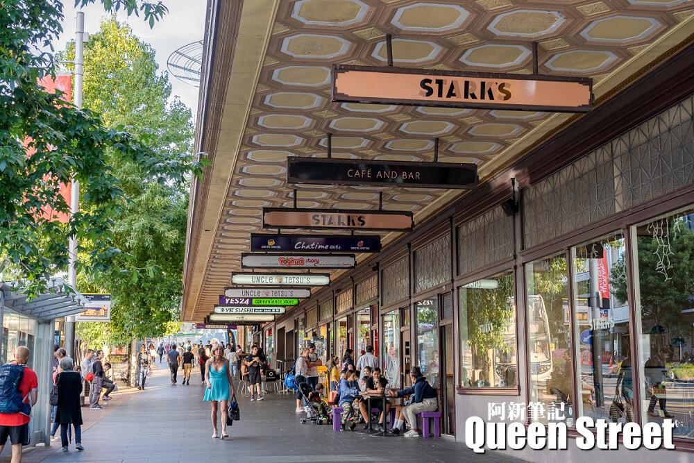 皇后街 |紐西蘭最熱鬧繁華的一條街「Queen Street 」逛街血拚必去!