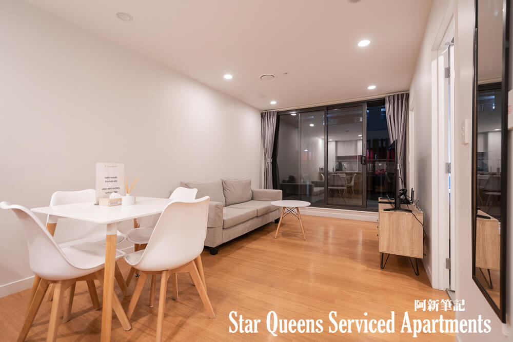 星星皇後服務公寓 |紐西蘭奧克蘭Star Queens Serviced Apartments。