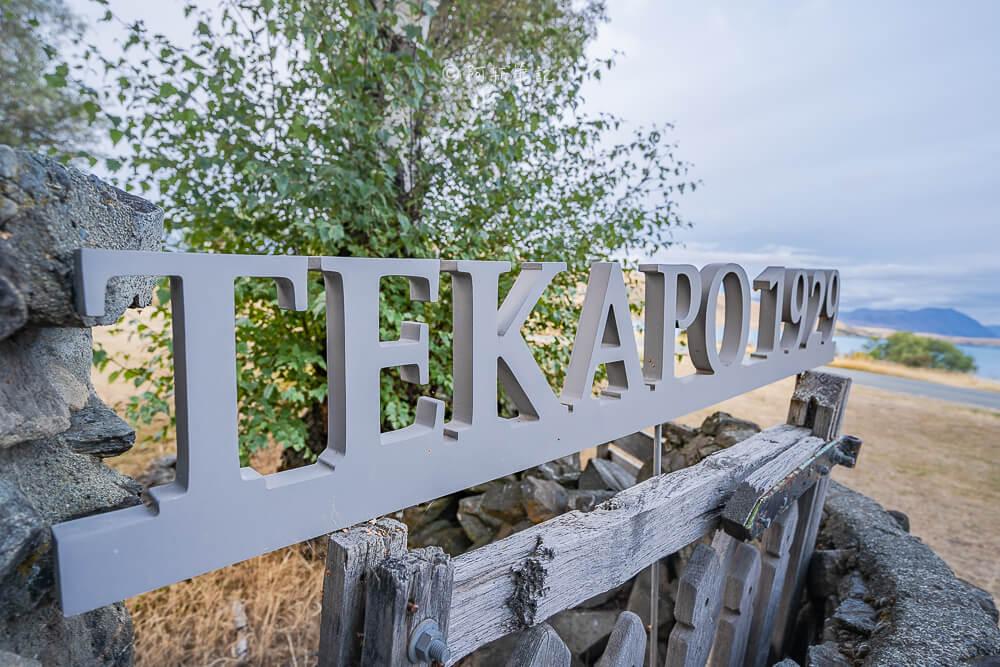 tekapo1929,特卡波1929旅館,特卡波1929度假莊園,lake pukaki住宿,紐西蘭tekapo住宿,蒂卡波湖住宿