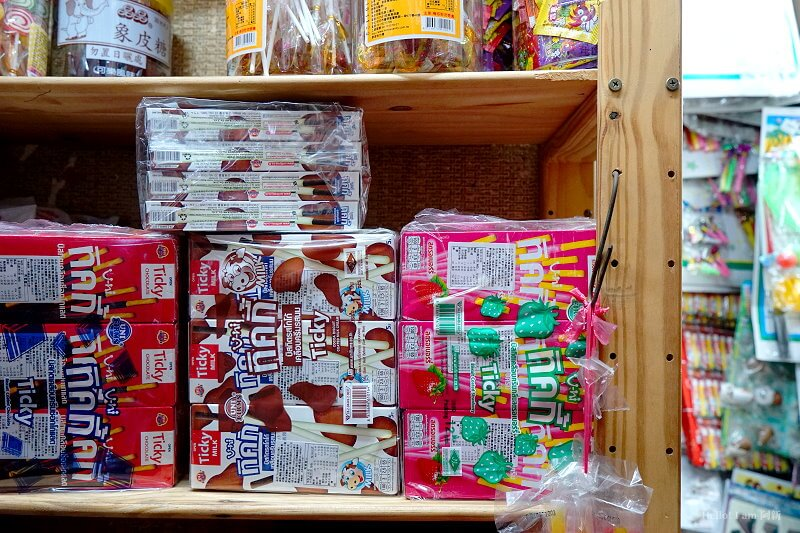 DSC08740 - 新南興糖果玩具行|隱藏第二市場旁,6、7年級生的童年回憶,走到店內仿佛回到過去,久久不能自己...
